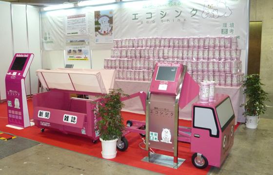 tokyo_2010_01.jpg