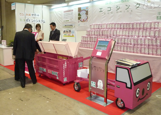 tokyo_2010_02.jpg